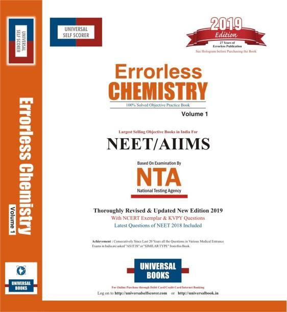 Iit jee books buy iit jee main and advanced books online at best errorless chemistry neet aiims vol i ii 2019 fandeluxe Choice Image