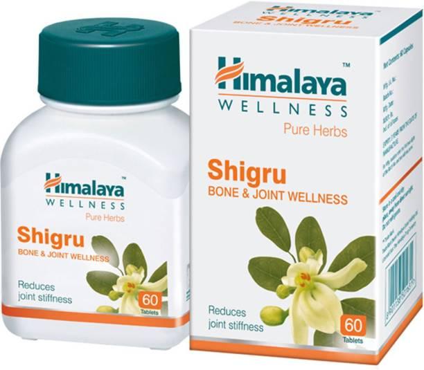 HIMALAYA Shigru