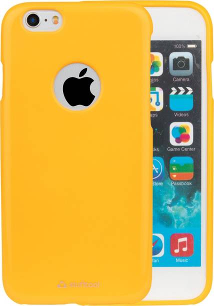 save off 78917 78f97 Stuffcool Cases And Covers - Buy Stuffcool Cases And Covers Online ...