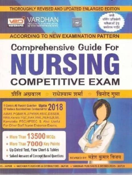 Comprehensive Guide For Nursing Compeve Exam Vardhman