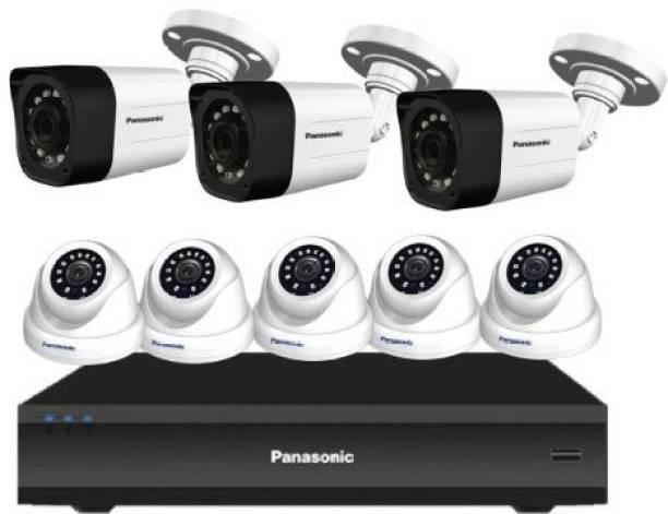 Panasonic Security Cameras - Buy Panasonic Security Cameras