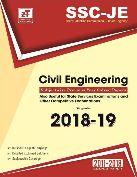 SSC - JE: Civil Engineering Previous Year Solved Papers - 2018 (Hindi and English)
