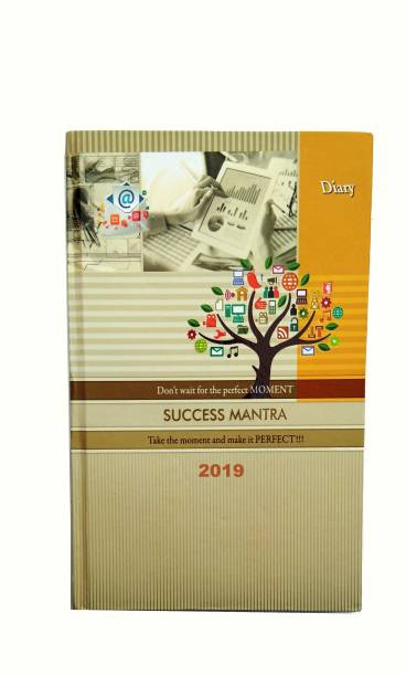 1e692b40e Excel Diaries - Buy Excel Diaries Online at Best Prices In India ...
