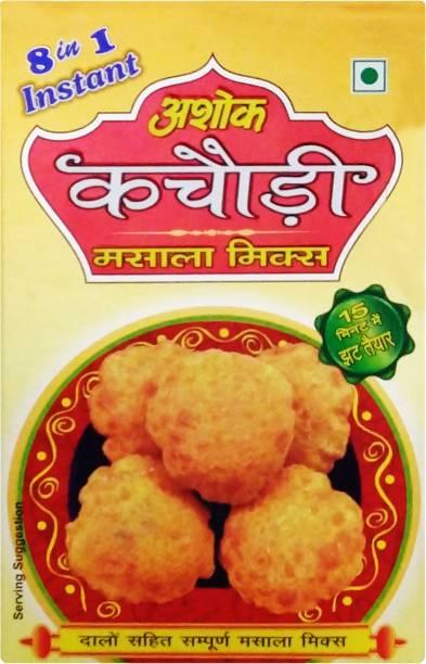 Ashok Kachauri Masala Mix