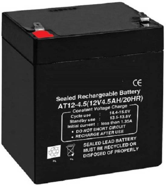 12V Batteries - Buy 12 Volt Battery at Best Prices in India