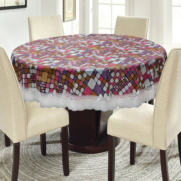 0651f0f60d3 E-Retailer Printed 4 Seater Table Cover