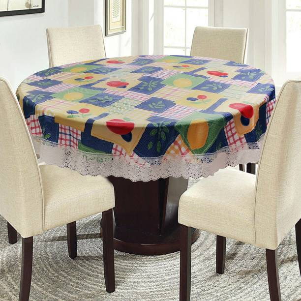 2040b28eac6 E-Retailer Self Design 4 Seater Table Cover
