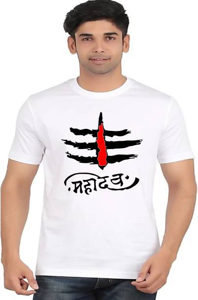 3f182877 Drug 7 Tshirts - Buy Drug 7 Tshirts Online at Best Prices In India ...