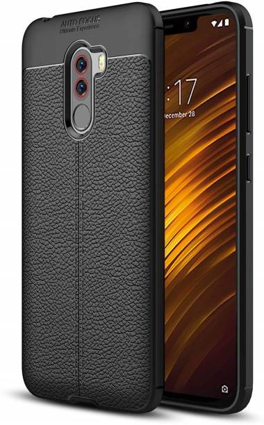 Hybrid Kickstand PC TPU Back Cover Case for Sony Xperia C4 Black Source · Tarkan Back Cover for Original Xiaomi Poco F1 Brushed Leather Textured Case for ...
