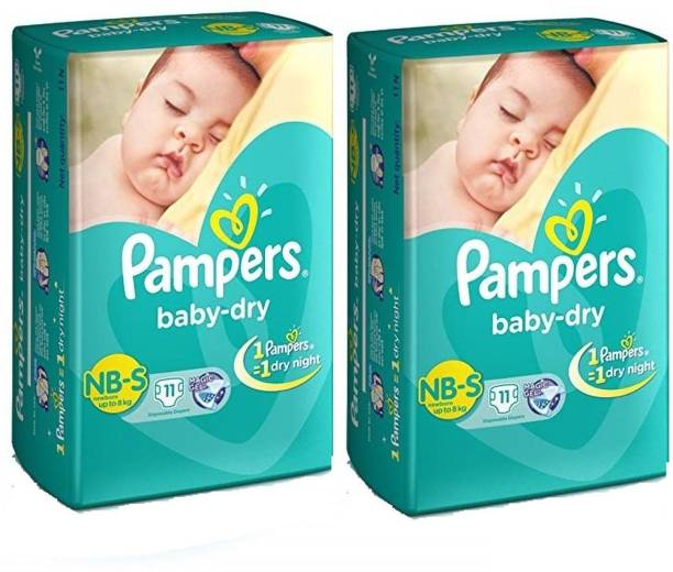 Pampers New born S 11+11 pant diapers - S