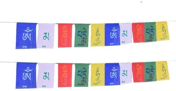 INDIA,CAR,HOME WINDOW FLAG 1 PACK NEW