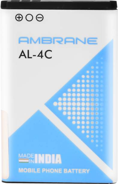 Ambrane Mobile Battery For  Nokia 6100/ 6300/ 1325/ 2650/ 2652/ 5100/ 6103
