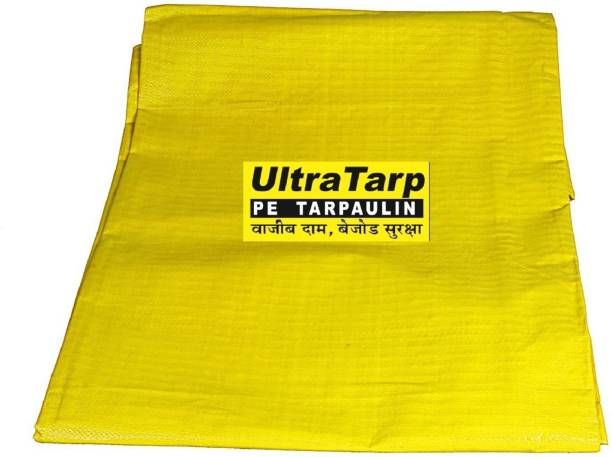 UltraTarp Tent ( 12 ft x 18 ft) - 150 GSM YELLOW Tent - For Suitable for Medium Duty, Waterproof Tarpaulin, 100 % Pure Virgin UV Treated, Reinforced with aluminum eyelets on all sides, Premium quality tarpaulin commonly known as tirpal, tent, raincover, camping tent, tarpoline, plastic cover, waterproof sheet etc.