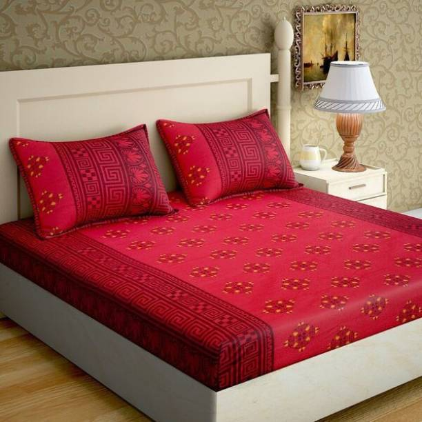 Home Elite 104 TC Cotton Double Printed Bedsheet