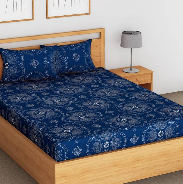 9472b4f7cc Geometric Bed Linen - Buy Geometric Bed Linen Online at Best Prices ...