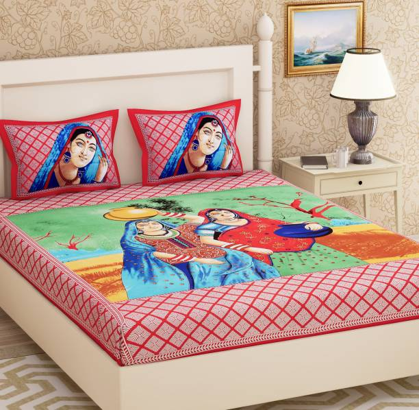 METRO LIVING 104 TC Cotton Double Printed Bedsheet
