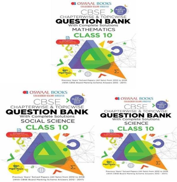 Question pdf oswal bank