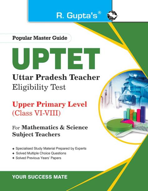 UP-TET: Paper-II Upper Primary Level for Math & Science Teachers Exam Guide