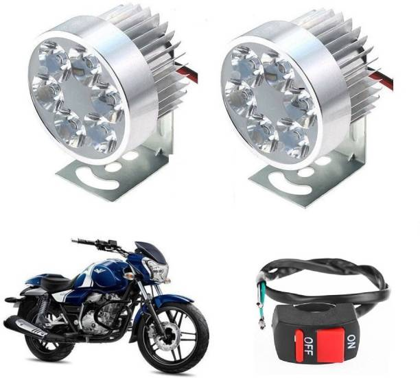 Bike Headlights - Buy Bike Headlights Online at Best Prices