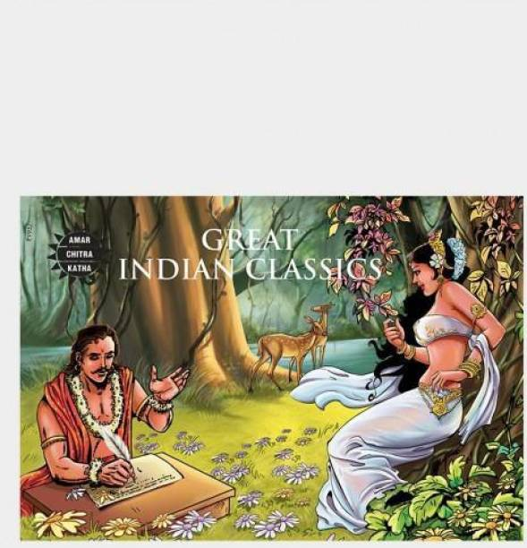Great Indian Classics (20in1)