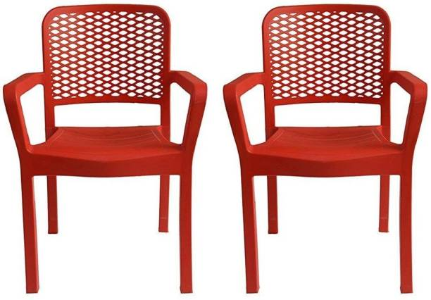 Supreme Plastic Living Room Chair