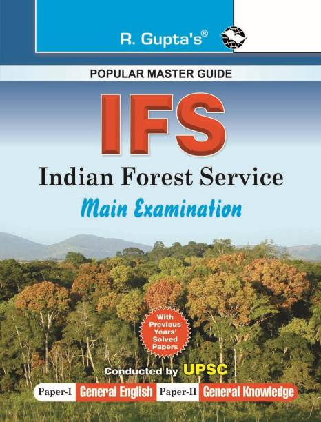 Indian Forest Services Books - Buy Indian Forest Services
