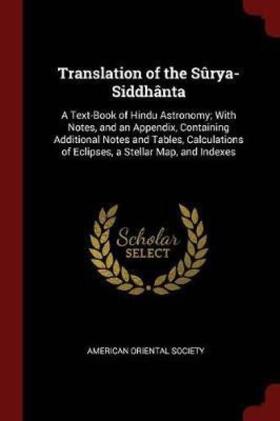 Translation of the Surya-Siddhanta