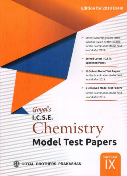 GOYAL ICSE CHEMISTRY MODEL TEST PAPERS - CLASS 9