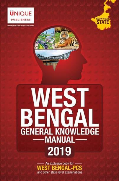 WEST BENGAL GENERAL KNOWLEDGE