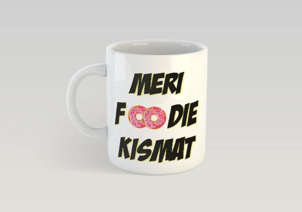 5317e599b8f Insta Design Coffee Mugs - Buy Insta Design Coffee Mugs Online at ...