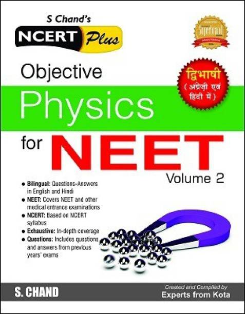 Objective Physics for NEET Volume 2