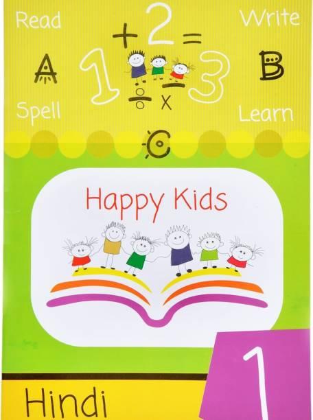 Happy Kids Book - Hindi 1