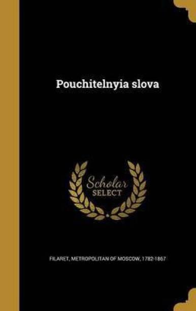Pouchitel Nyi a Slova