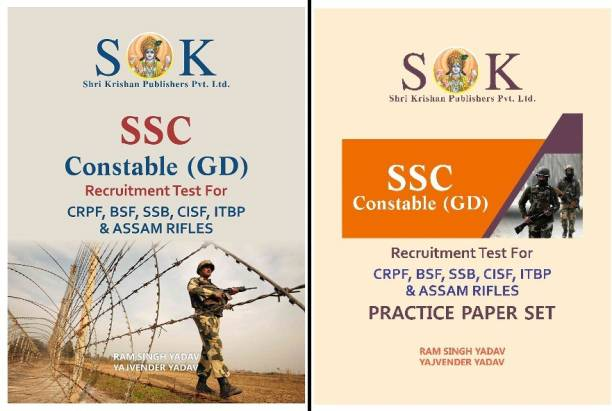 SSC Constable GD Sipahi Exam For CISF, CRPF, SSB, ITBP And Assam Rifles Complete Guide & Paper Set Combo English Medium (Paperback, English, Ram Singh Yadav, Yajvender Yadav)