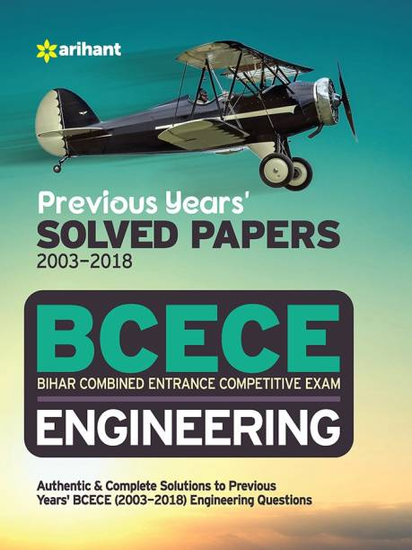 Previous Years' Solved Papers Bcece Engineering