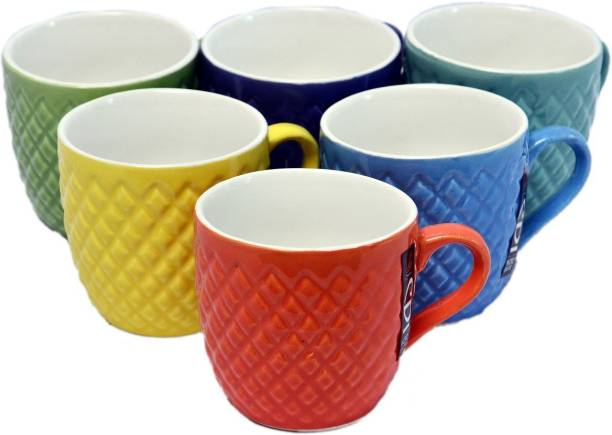 23ad8b0f67 Cups   Saucers - Buy Cups