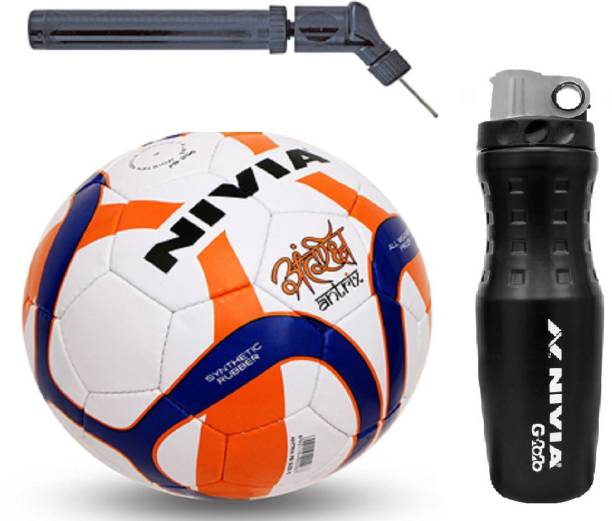 3e25aa58c Nivia Antrix Football With G2020 Sipper And Double action Pump Kit Football  Kit