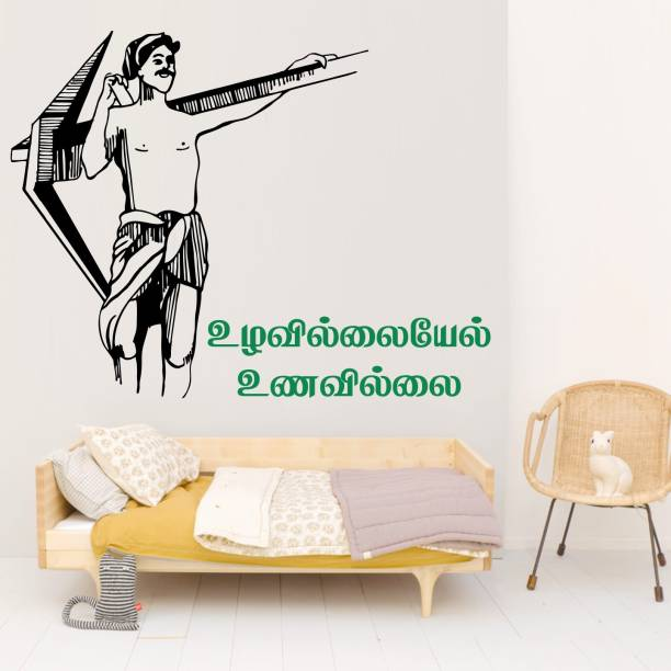 gold plated wall decals stickers - buy gold plated wall decals