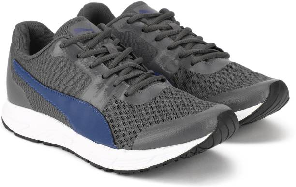 Puma Progression IDP Training & Gym Shoes For Men