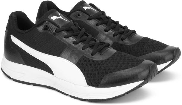 Puma Progression IDP Running Shoes For Men