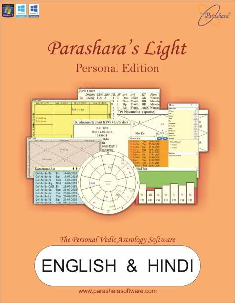 Parashara Light Astrology Software (English + Hindi) (Personal Edition) - for Windows