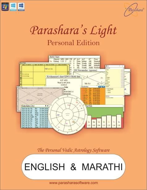 Parashara Light Astrology Software (English + Marathi) (Personal Edition) - for Windows