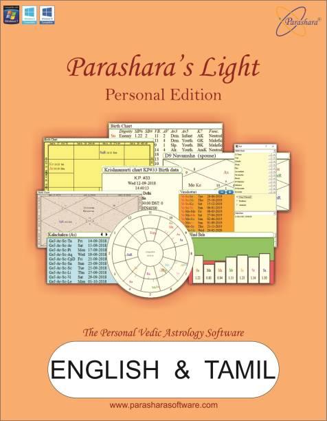Parashara Software - Buy Parashara Software Online at Best