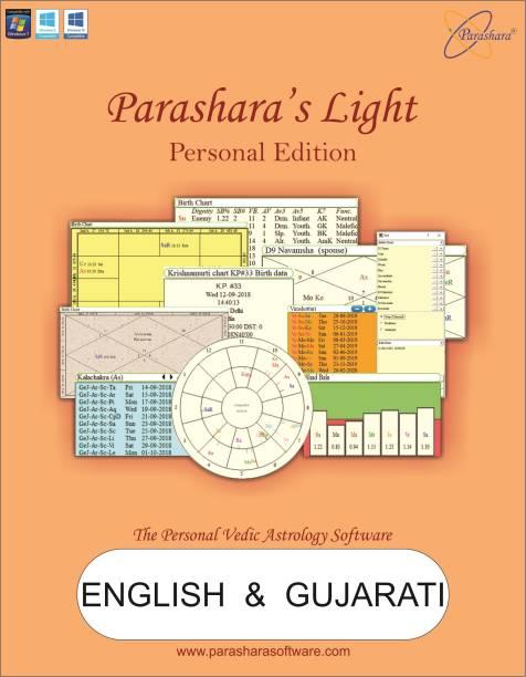 Parashara Light Astrology Software (English + Gujarati) (Personal Edition) - for Windows