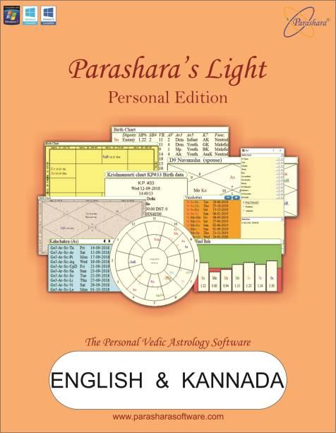 Parashara Light Astrology Software (English + Kannada) (Personal Edition) - for Windows