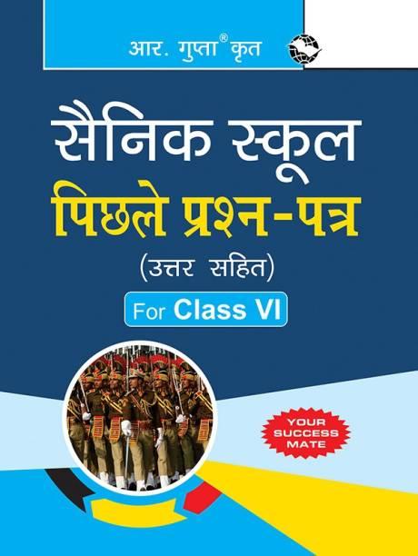 Sainik School 2021 Edition