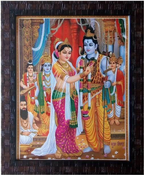 Religious Frames - Buy Religious Frames Online at Best