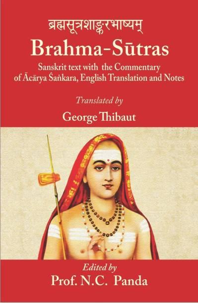 Brahma-Sutras : Sanskrit text with the commentary of Archya Sankara English Translation notes (2 Vols. Set)
