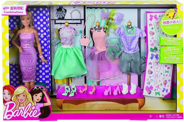 Barbie Fashion Activity Giftset