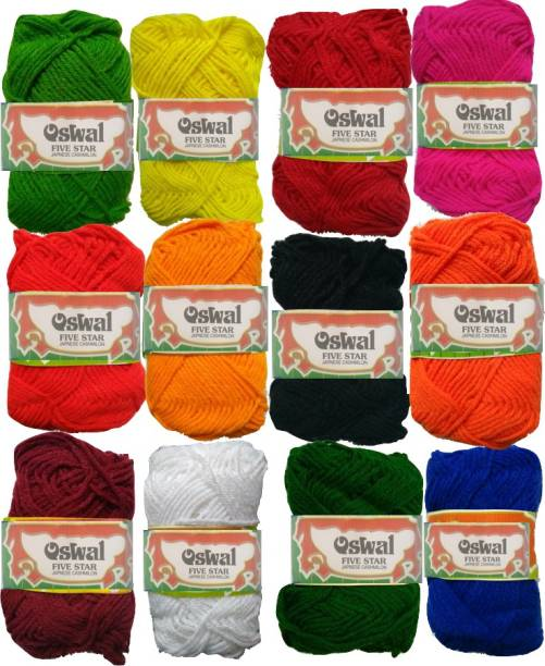 OSWAL yardley Hand Knitting Art Craft Soft Fingering Crochet Hook Yarn, Needle Knitting Thread For Wool Ball Hand Knitting Art Craft Soft Fingering Crochet Hook Yarn, Needle Knitting Thread Dyed Multi Color Pack Of 12